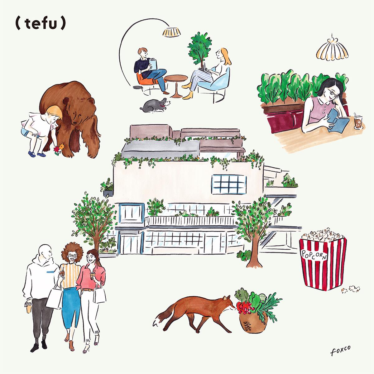 『(tefu) lounge』(テフ ラウンジ)