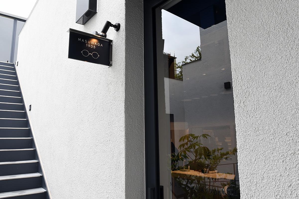 Room_1-3  「MASUNAGA1905」 EYE WEAR SHOP