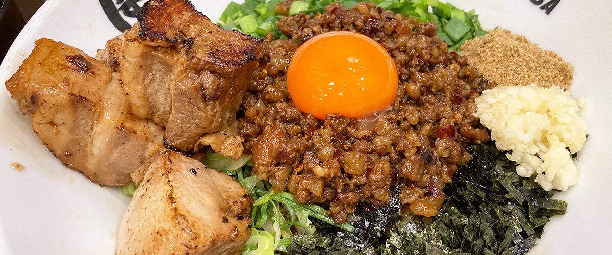 麺屋はなび「ド肉台湾」