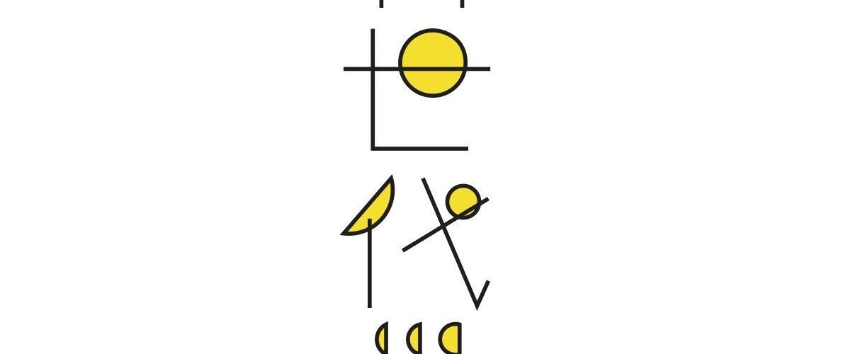 「アート&デザイン新世代賞」
